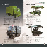 military shower vehicles