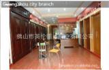 Guangzhou city branch
