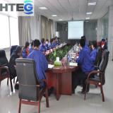 Heng Tao Marketing Meeting held in 2016