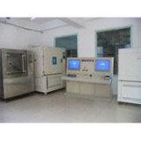 QC Lab of JEC