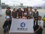 Group Photo at 2010 Shanghai Expo
