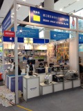 117th. Canton Fair