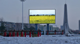 Alsonled Russia LED display p10 outdoor full color