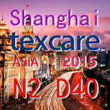 2015 International Trade Fair for Modern Textile Care