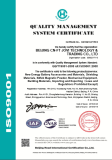 ISO 9001 Qualified Certification - Bonded NdFeB Magnetic Powder