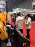 2015 Shenzhen International Metal Forming Machine Tool Exhibation