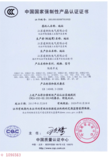 LIS LOAD ISOLATION SWITCH CCC CERTIFICATE