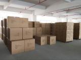 GuangTong Warehouse