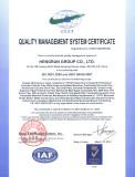 UKAS ISO9001:2008