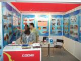 Baite Attened Jakarta Mining Exhibition in 2014