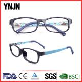 kids eyewear(G51014)