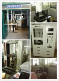 National-standard Laboratory
