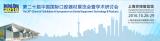 DenTech China 2016