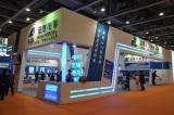 Aluminum Windoor Curtain Wall Expo. 2011 in Guangzhou