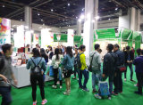 Shanghai International Packaging Products & Materials EXPO