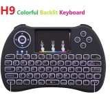 H9 colourful wireless keyboard