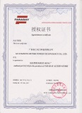 Faraday OEM Appointment Certificate
