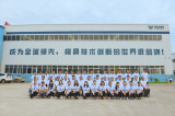 Excellent Team in Henan Perfect Handling Equipment Co., Ltd