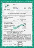 Car lift CE certificate