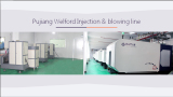 Pujiang Welford Injection & blowing line