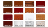 Color cards for Wood veneer