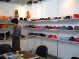 headwear show