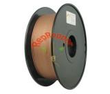 REPRAPPER Well Coiled Copper PLA filament