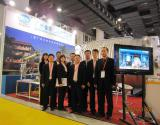 2012 ChinaCoat