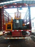 shipment of wick drain driver
