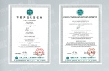 Three-phase Dry-type Transformer Energy conservation product certificate