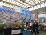 SANKEN Shanghai Show