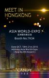 2016 OCT 18-21th HK Electronic Fair