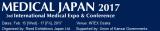 2017 Japan Medical Fair Osaka