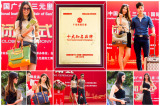 Top 10 leather brand in Guangdong