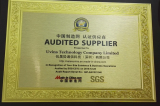 SGS Audited Supplier Certification 2015