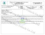 EPA certification for kids 80cc mini go kart