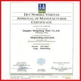 DNV Certificates