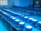 120pcs 3w led par light testing