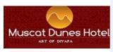 Muscat Dunes Hotel in Oman