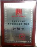 Clean Member certificate