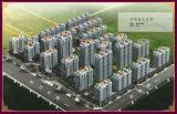 Jilin Jinshui Residence-Passenger Elevator