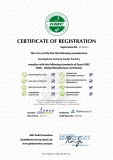 GMC- Global Manufacturer Certificate
