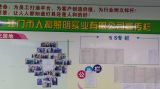 Company Learning Area