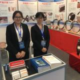 International Titanium Expo 2017