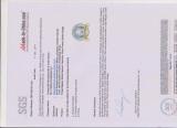 SGS cert report number--QIP-ASI411231