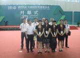 The 11th World elevator & escalator Expo Guangzhou