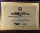 We Are SGS Audit Mnuafacturer