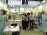 2016 Hong Kong Houseware Fair