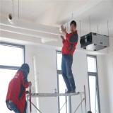Thomos Professional Installation Team