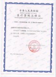 manufacture license for nasal strip